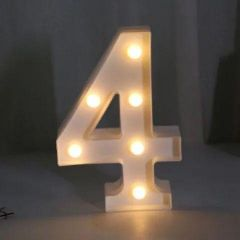 Svjetleći Broj 4