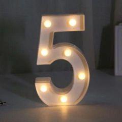 Svjetleći Broj 5