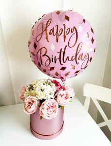 Ballon Flower Box 2